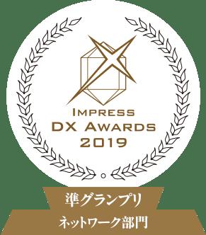 IMPRESS DX AWARDS 2019